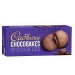 CADBURY CHOCOBAKE CHOCO FILLED COOKIES RS 30