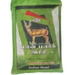 Maan Mark Deluxe Ponni Rice 1 KG