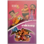 TABLES BOOK - TAMIL